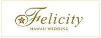ハワイ邸宅・教会挙式のフェリシティ